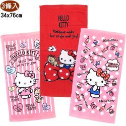 HELLO KITTY毛巾棉質毛巾3條入 188972【卡通小物】