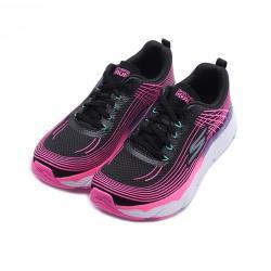 SKECHERS 慢跑系列 GORUN MAX CUSHIONING ELITE 慢跑鞋 粉黑白 17699BKMT 女鞋