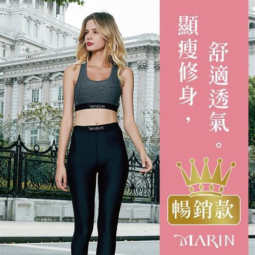 【MARIN】輕雕塑型日著壓力褲(XS~XL)/