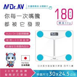 【N Dr.AV聖岡科技】PT-2430 長方型加寬超穩體重計