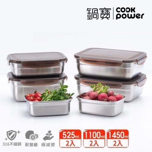 【鍋寶】316不鏽鋼保鮮盒-朝氣6入組(EO-BVS145Z211Z2503Z2)/