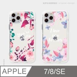 iPhone 7/8/SE 2 4.7吋 COCO粉花漫舞防摔iPhone手機殼