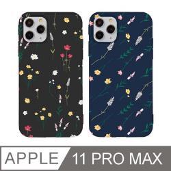 iPhone 11 Pro Max  6.5吋  Small Daisy小雛菊碎花iPhone手機殼
