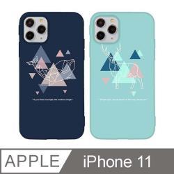 iPhone 11 6.1吋 幾何三角Design動物iPhone手機殼