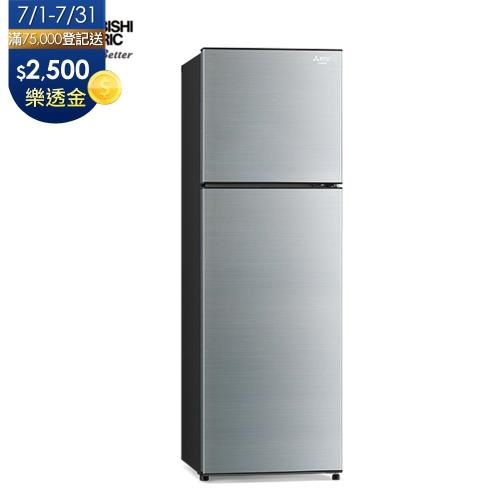 送三明治機★MITSUBISHI三菱288公升一級能效智能變頻二門電冰箱
