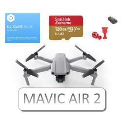 ★年尾優惠套裝組☆大疆 DJI Mavic Air 2 空拍機 無人機 暢飛套裝保險組 (贈128G+AIR 2 CARE 保險(一年)+拇指搖桿)