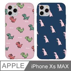 iPhone Xs Max 6.5吋 時尚經典恐龍亂花iPhone手機殼
