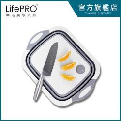 LifePRO-多功能摺疊置物籃砧板/洗菜籃/砧板/切菜板/露營