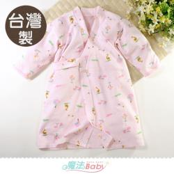 魔法Baby 嬰兒長袍 台灣製秋冬厚款純棉護手和服長睡袍~b0324