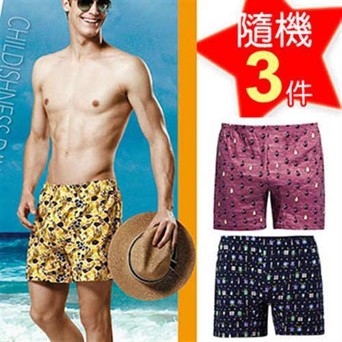 【Mr.DADADO】BOXER平口印花四角褲3件組超值福袋(M-LL號)