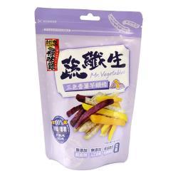【蔬纖生】三色香薯芋頭條90g