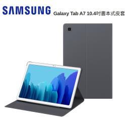 (原廠盒裝) SAMSUNG 三星 Galaxy Tab A7 10.4吋原廠書本式皮套 (T500/T505)