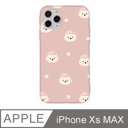 iPhone Xs Max 6.5吋 文藝貴賓狗iPhone手機殼