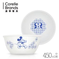 美國康寧 CORELLE 青花彩 450ml中碗-(米奇)