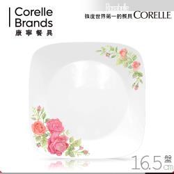 美國康寧 CORELLE 薔薇之戀 6吋方盤