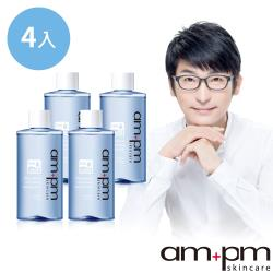 ampm牛爾 1000分子玻尿酸超保濕卸妝水4入
