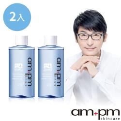ampm牛爾 1000分子玻尿酸超保濕卸妝水2入