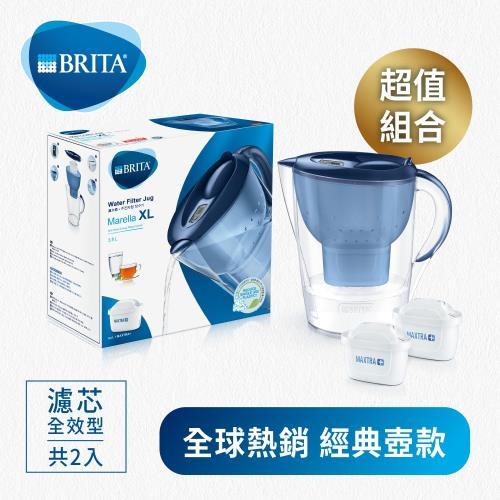 德國BRITA Marella馬利拉3.5L濾水壺+1入全效型濾芯 (共2芯)