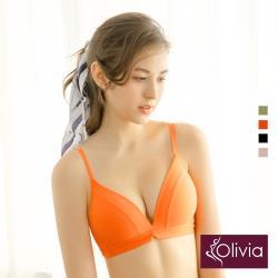 Olivia【曖昧系列-馬卡龍戀人】蜜糖簡約零著感一片式內衣-橘紅