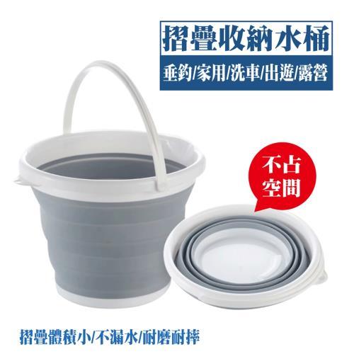 糖果色折疊水桶10公升