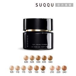 SUQQU 晶采艷澤粉霜 30g(12色任選)