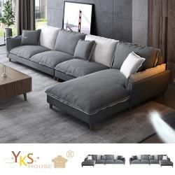 YKS 盧森堡L型布沙發(左右型可選)