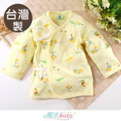 魔法Baby 嬰兒內著 台灣製秋冬純棉厚款保暖肚衣~b0320