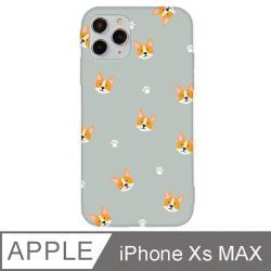 iPhone Xs Max 6.5吋 萌寵碎花設計iPhone手機殼
