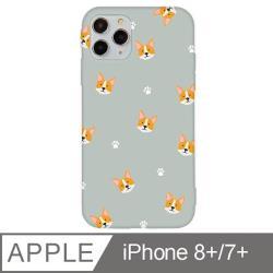 iPhone XR 6.1吋 萌寵碎花設計iPhone手機殼