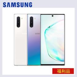【A級福利品】SAMSUNG NOTE10 (N9700) 8GB/256GB 6.3吋