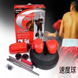 eidol 運動健身神器 舒壓拳擊球