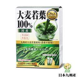 盛花園 日本九州產100%大麥若葉青汁(44入組)