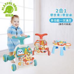 Playful Toys 頑玩具 2合1學步車+學習桌 0828 (聲光音樂盤 多功能遊戲 早教益智桌 二合一學步手推車 寶寶助步車推薦)