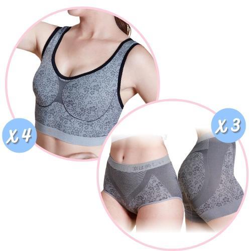 ★7件組★【京美】健康銀纖維無痕內衣4件