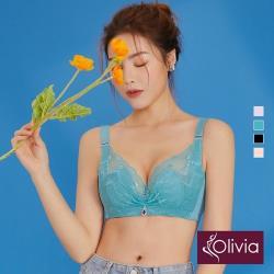 【Olivia】無鋼圈柔軟裸紗超薄不露點蕾絲內衣-藍色