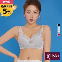 【Olivia】無鋼圈0.3cm三明治超薄蕾絲大尺碼內衣-灰色