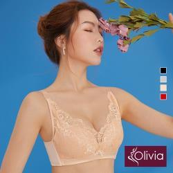 【Olivia】無鋼圈0.3cm三明治超薄蕾絲大尺碼內衣-膚色