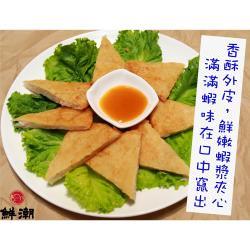 【鮮浪】酥脆黃金月亮蝦餅2盒(10片入/240g±5%/片)