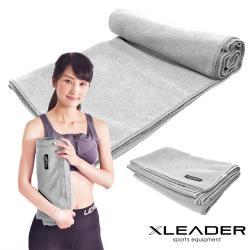 Leader X 超細纖維吸汗止滑瑜珈鋪巾 淺灰