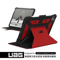 UAG iPad Air 10.9/Pro 11吋耐衝擊保護殼-紅
