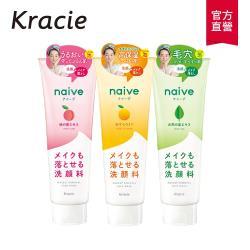 【Kracie葵緹亞】娜艾菩植物性雙效洗面乳(桃葉/柚子/茶葉)N200g