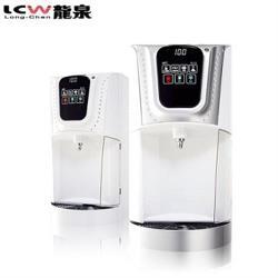 LCW  龍泉  桌上型冰溫熱水鑽飲水機 LC-7571-1AB / LC-7571-2AB  (含RO四道過濾系統)