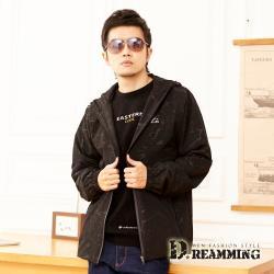 【Dreamming】日系水紋彈力休閒運動連帽外套(共二色)