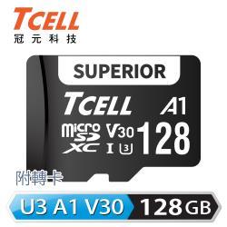 【TCELL冠元】SUPERIOR microSDXC UHS-I A1 U3 V30 100MB 128GB 記憶卡
