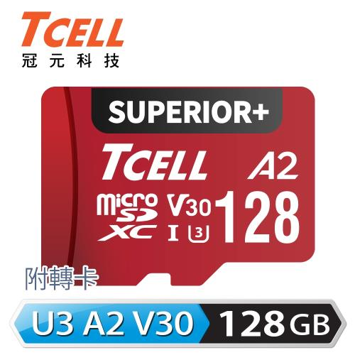 【TCELL冠元】SUPERIOR+