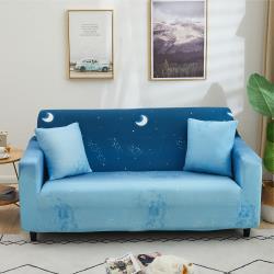 【歐卓拉】星辰彈性沙發套-1人座
