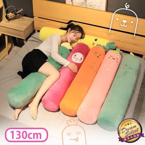 捕夢網-長條抱枕-130cm