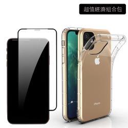 iPhone 12 /12 Pro 配件殼貼組合包