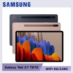 Samsung Galaxy Tab S7 (6G/128G) Wi-Fi T870 11吋平板