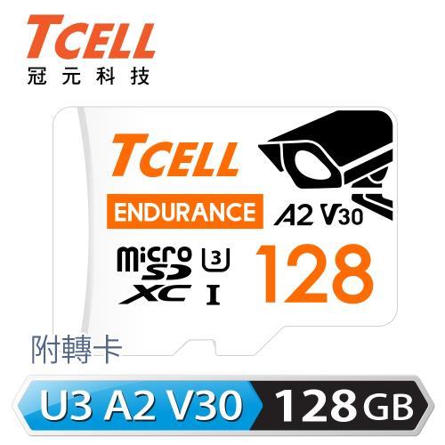 【TCELL冠元】MicroSDXC